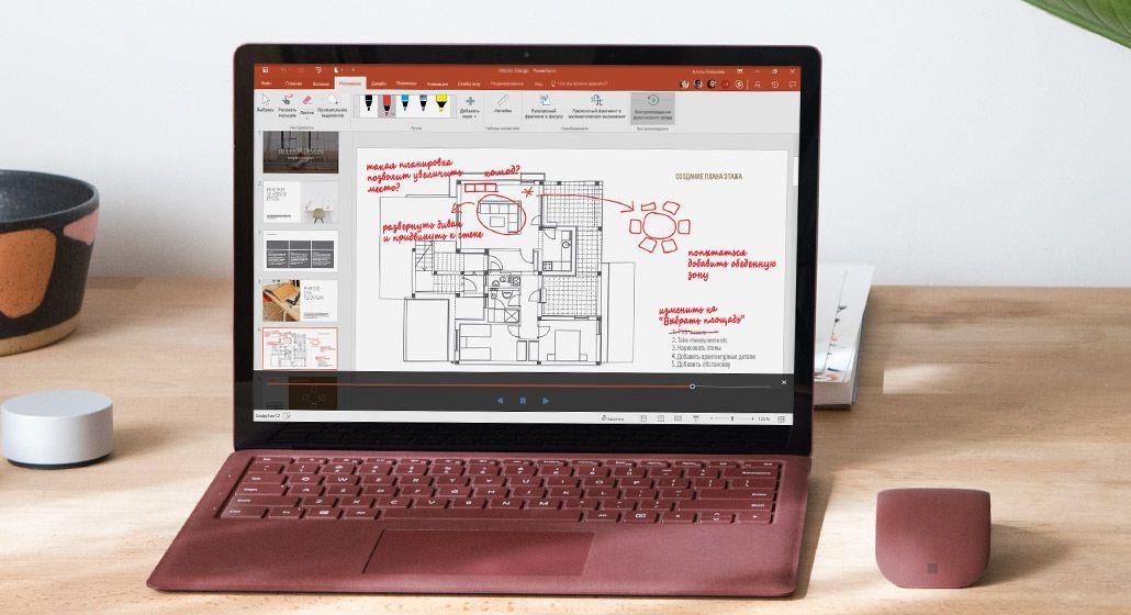 Воспроизведение рукописного ввода исправлений на архитектурном чертеже на планшете Surface