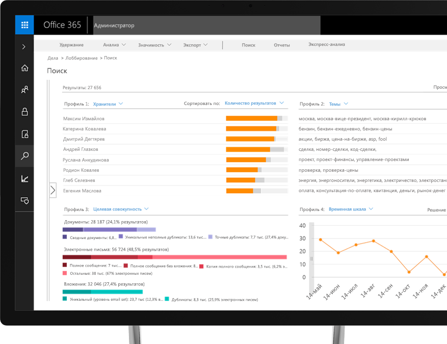 Ноутбук, на котором открыта служба обнаружения электронных данных в Office 365