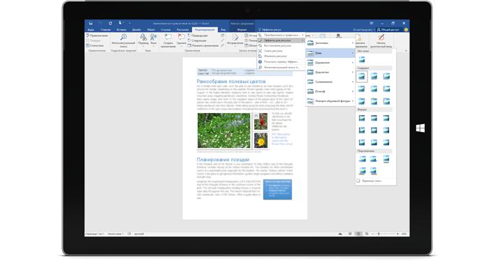 Планшет Surface с новой функцией «Помощник» в документе Word.