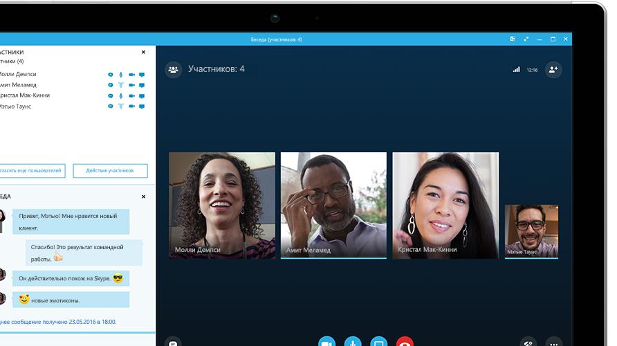 Планшет Surface с собранием по сети в Skype для бизнеса на экране.