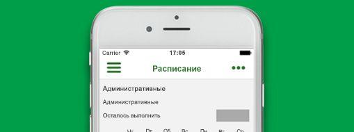Файл проекта, открытый в Project профессиональном; приложение Office365 Project Time Reporter.