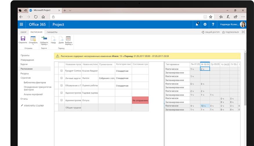 """Устройство, на котором открыта электронная таблица с отчетом """"Запрос ресурса"""", и телефон с календарными представлениями расписаний других задач."""