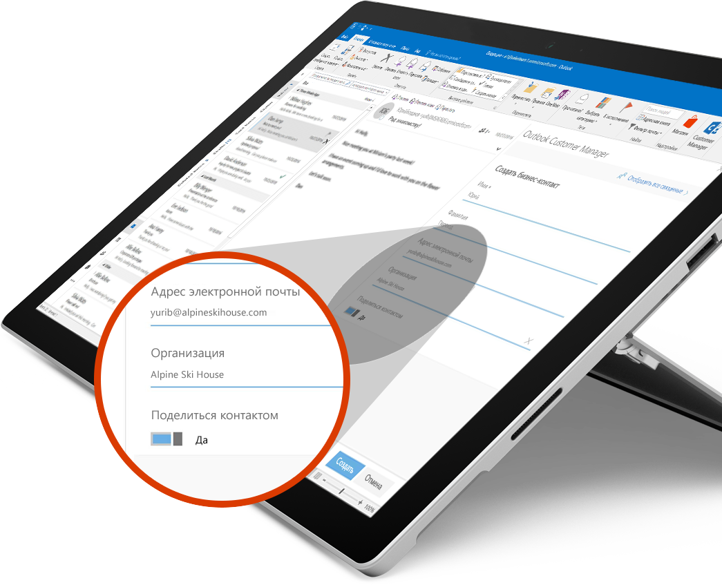 Ноутбук Microsoft Surface Book с увеличенным фрагментом, на котором показана кнопка общего доступа