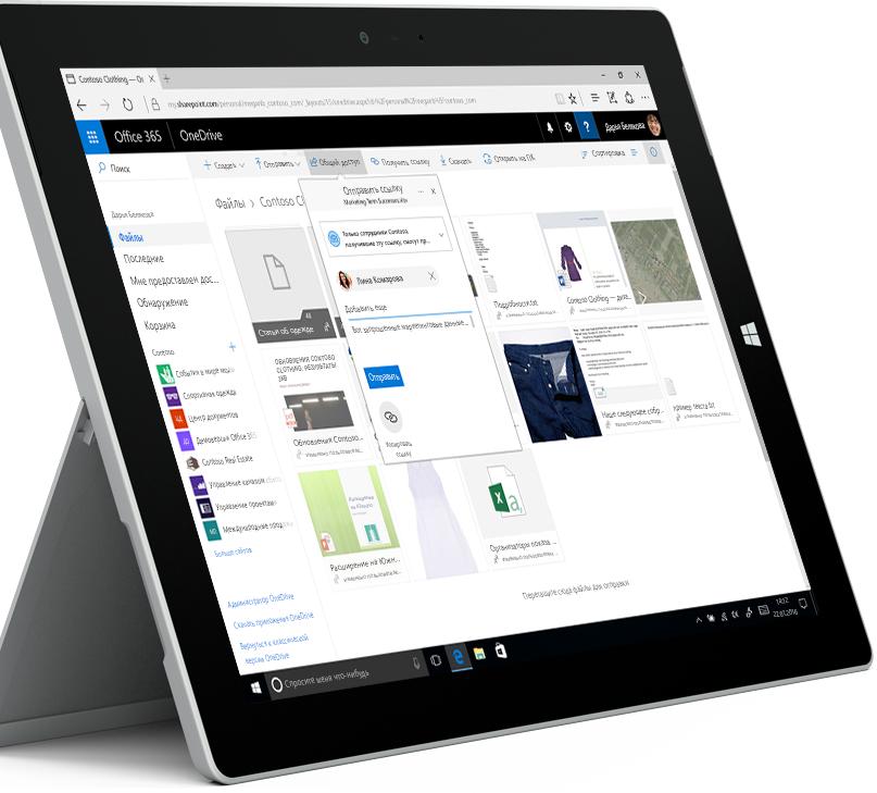 Файлы в OneDrive на экране планшетного ПК.