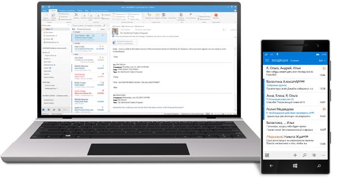 Папка входящих сообщений Office365 на экране планшета и смартфона.