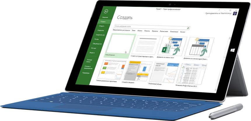 Планшет Microsoft Surface с окном нового проекта в приложении Project Online профессиональный.