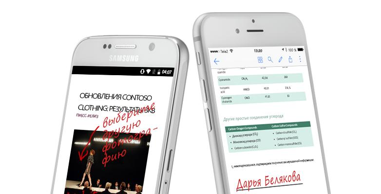Два смартфона с документами и рукописными заметками.