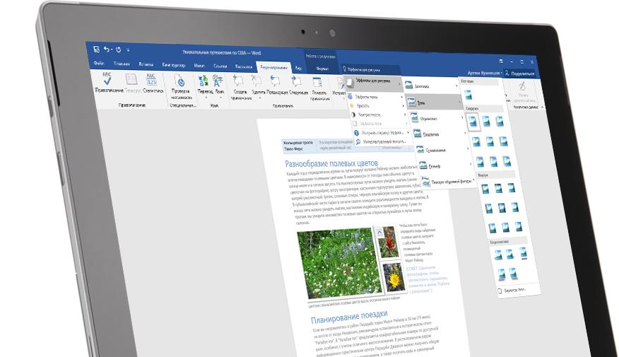 """Планшет Surface с функцией """"Помощник"""" в документе Word"""