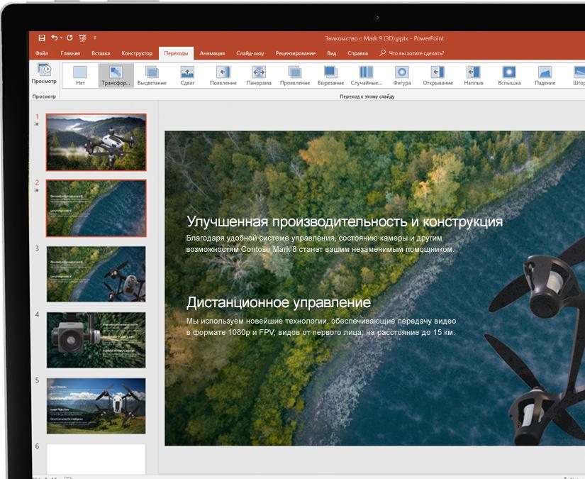 Перо рядом с планшетом, на экране которого — презентация в Microsoft PowerPoint