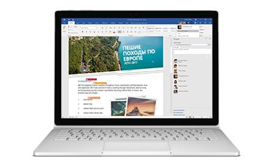 Ноутбук Surface с открытым приложением Word