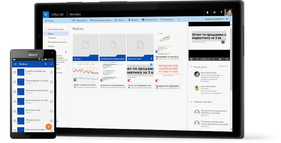 Планшет и смартфон, на экранах которых крупным планом показаны файлы и папки в хранилище OneDrive для бизнеса.
