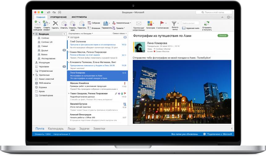 Ноутбук MacBook с папкой «Входящие» в новом приложении Outlook для Mac.