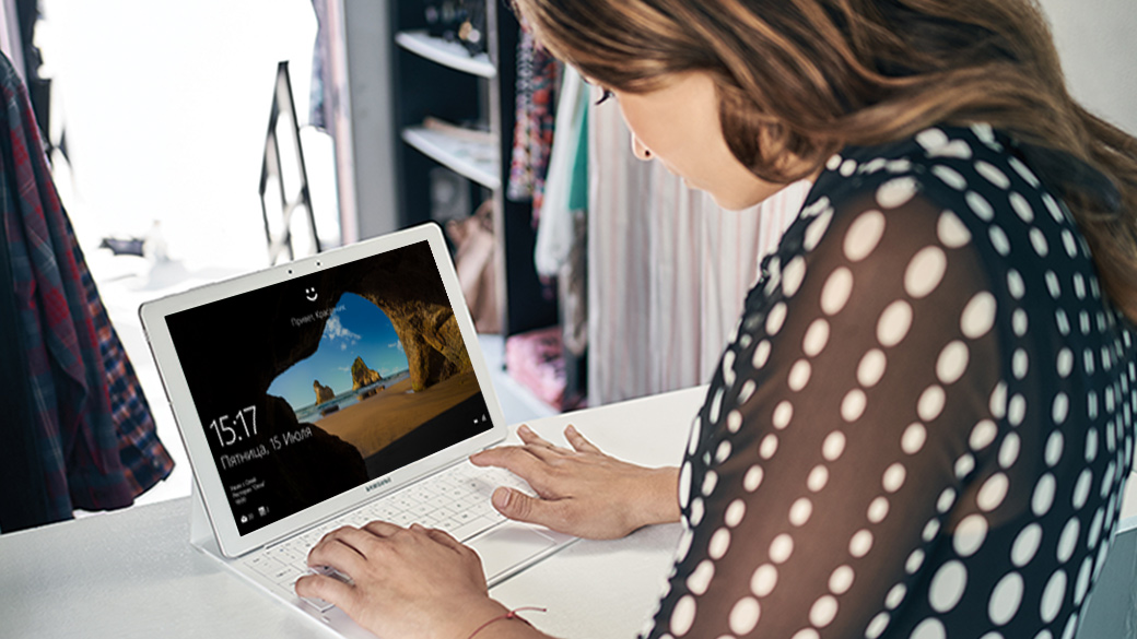 Samsung Galaxy TabPro S белого цвета