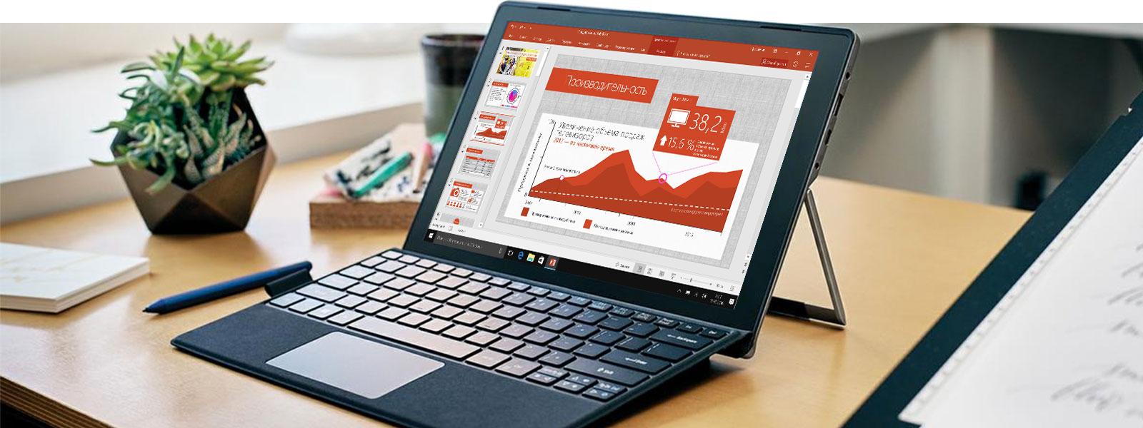 Устройство 2 в 1 под управлением Windows с открытым начальным экраном Windows