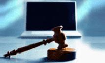 Обзор судебных приговоров
