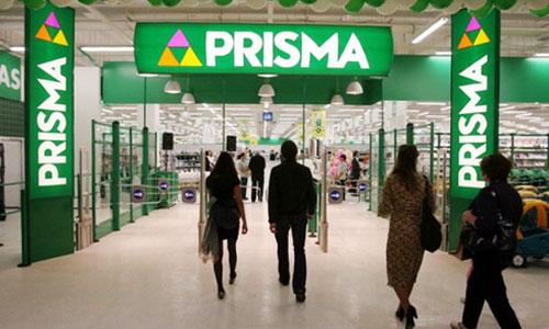 ООО Призма