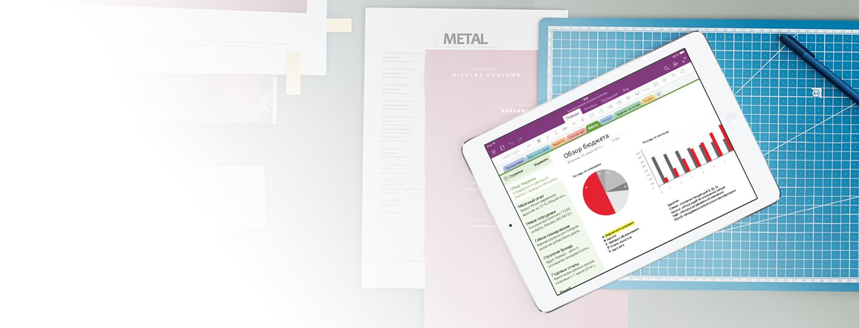 iPad, на экране которого– записная книжка OneNote с обзором бюджета с диаграммами и графиками.