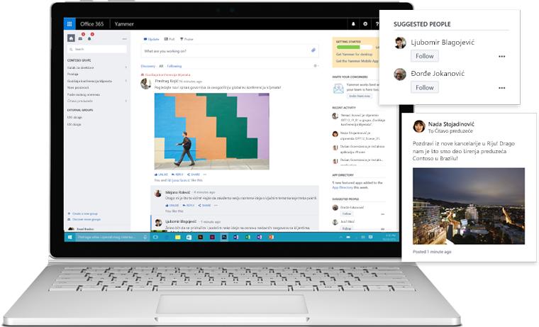 Laptop koji prikazuje feed za otkrivanje na mreži Yammer, sa predloženim osobama, grupama i drugim informacijama