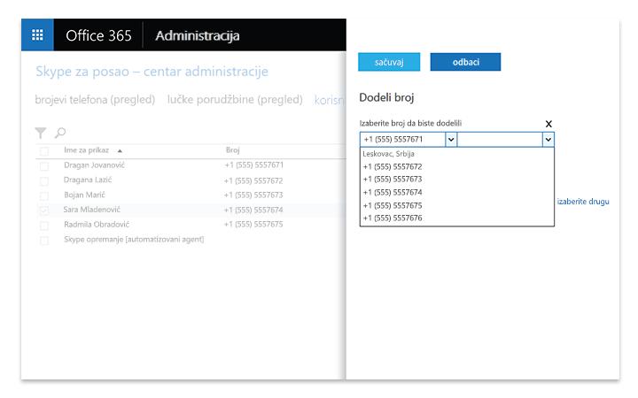 Ekran laptopa koji prikazuje administrativne alatke u programu Skype za posao Server