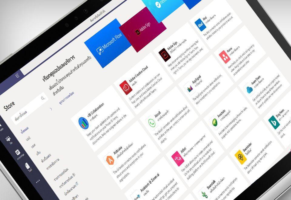 หน้าจอแล็ปท็อปแสดงแอปพลิเคชัน Microsoft Teams