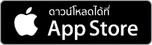 รับแอป Microsoft Teams ที่ร้านค้า iTunes