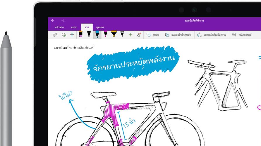 """ปากกาดิจิทัลร่างรูปจักรยานที่เรียกว่า """"อีโอไบค์"""" บนคอมพิวเตอร์แท็บเล็ต"""