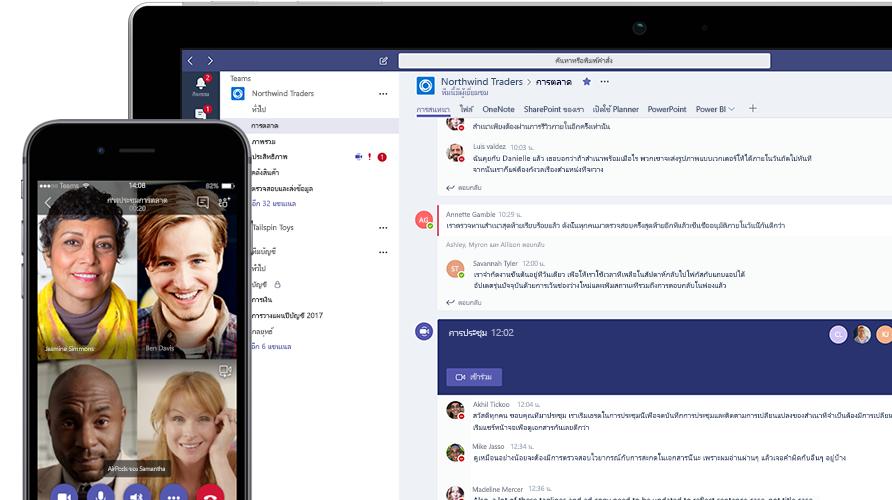 การโทร Microsoft Teams แสดงอยู่บนโทรศัพท์มือถือและแท็บเล็ต