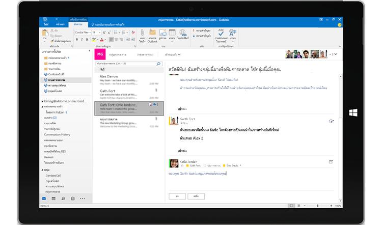 หน้าจอแท็บเล็ตกำลังแสดงการสนทนากลุ่มใน Outlook