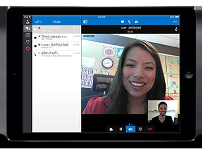 Lync 2013 สำหรับ iPad