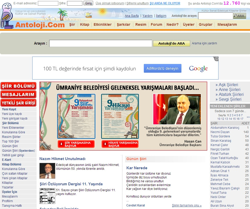 Antoloji.com Arama Motoru