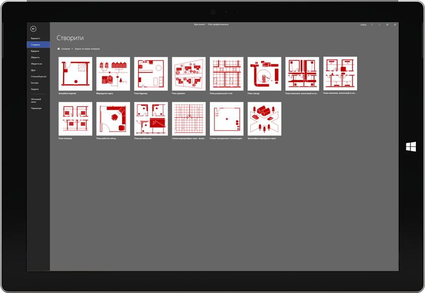 Планшет Microsoft Surface зі списком доступних шаблонів плану поверху у Visio