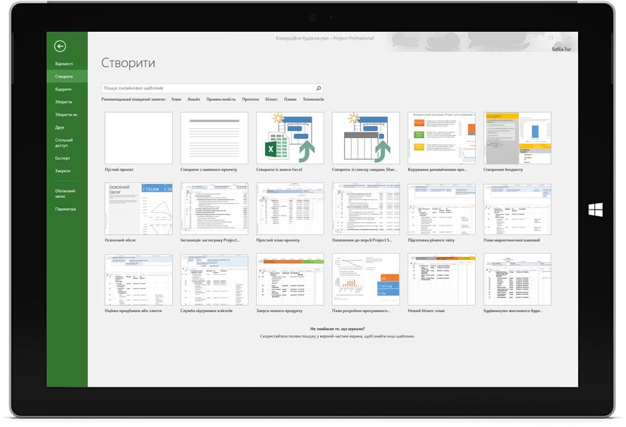 Планшет Microsoft Surface із вікном нового проекту в Project Professional