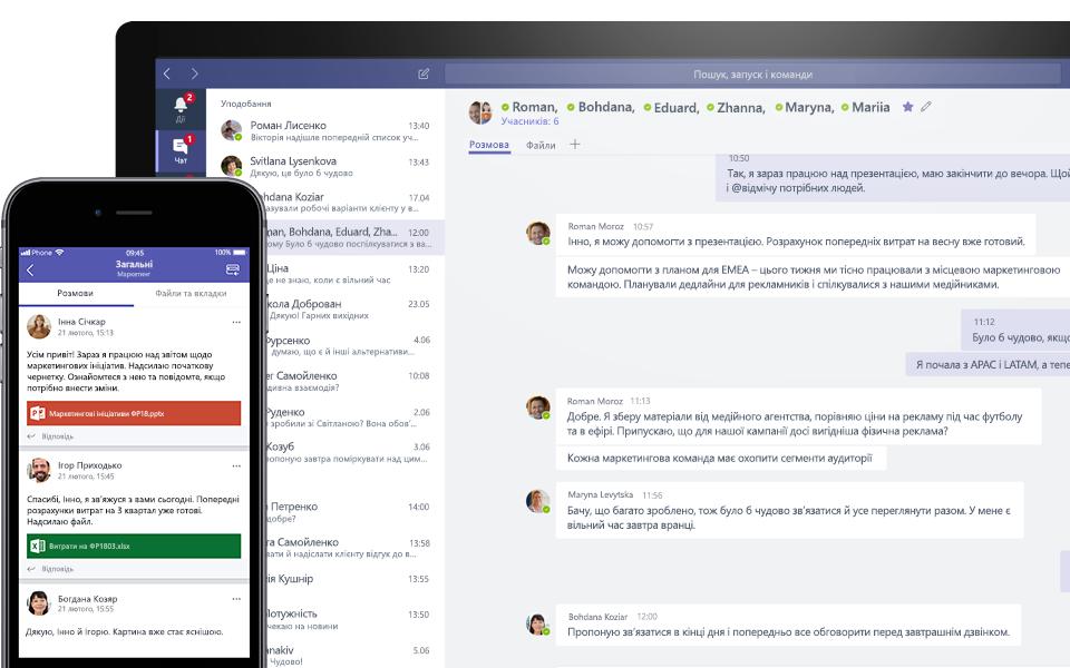 Спілкування в Teams на мобільному та настільному пристрої