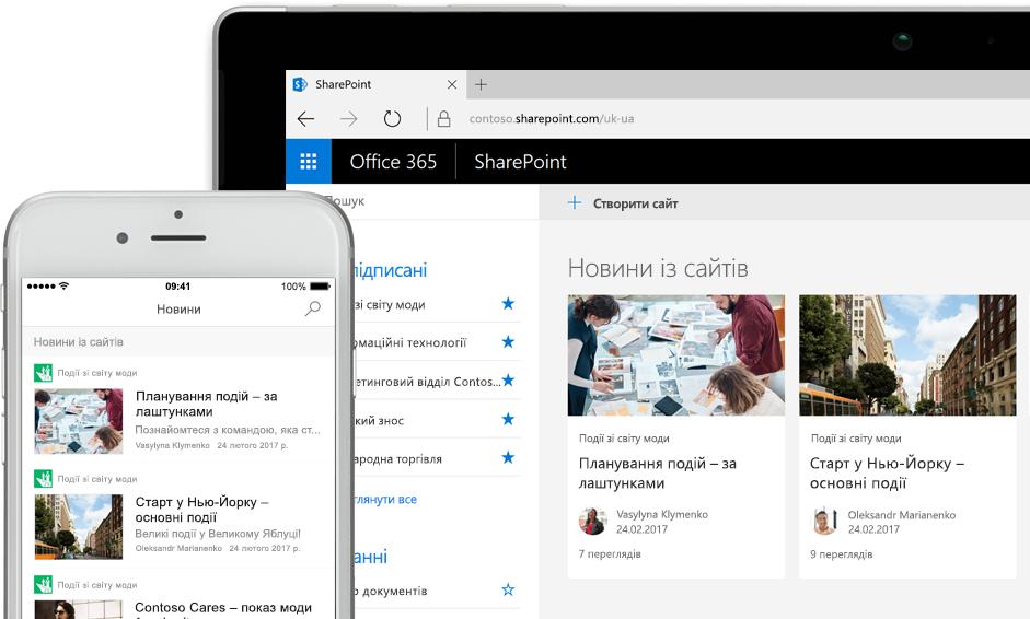 SharePoint із новинами на смартфоні, а також із новинами та картками сайтів на планшетному ПК