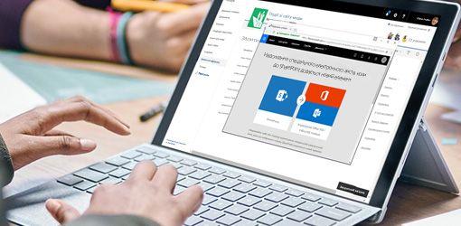руки вводять текст на клавіатурі ноутбука, на якій запущено Flow та SharePoint