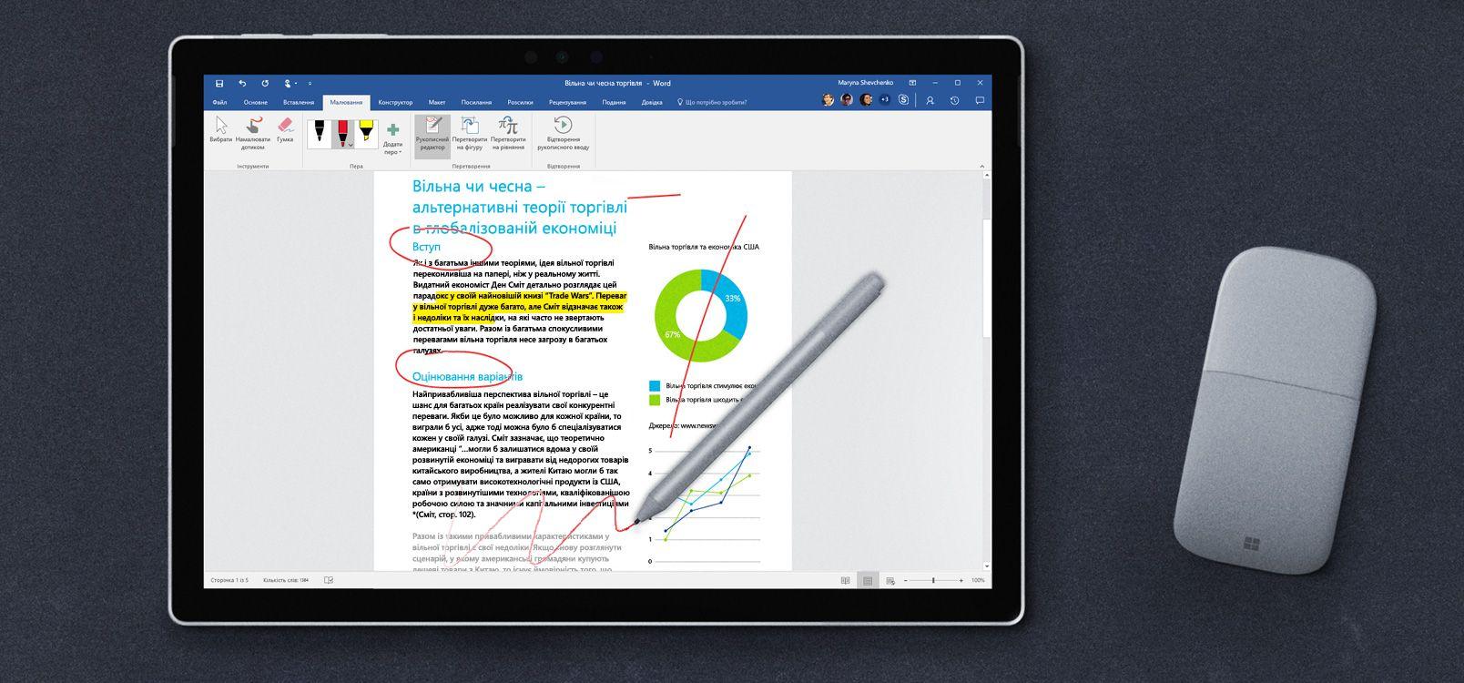 Екран планшета, на якому показано Рукописний редактор