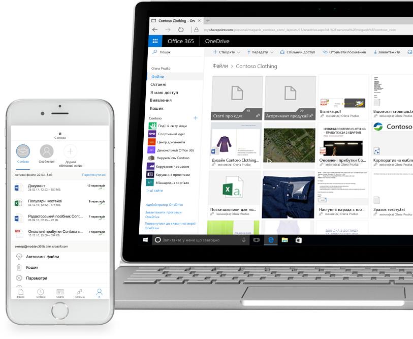 файли SharePoint показано на смартфоні та на настільному комп'ютері