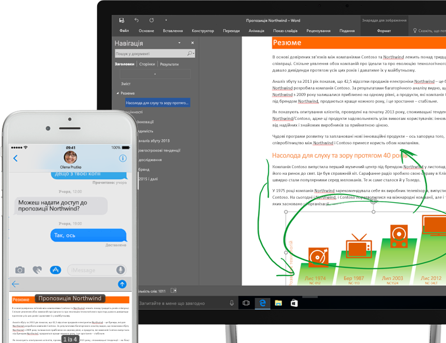 файли показано у OneDrive на смартфоні та планшетному комп'ютері