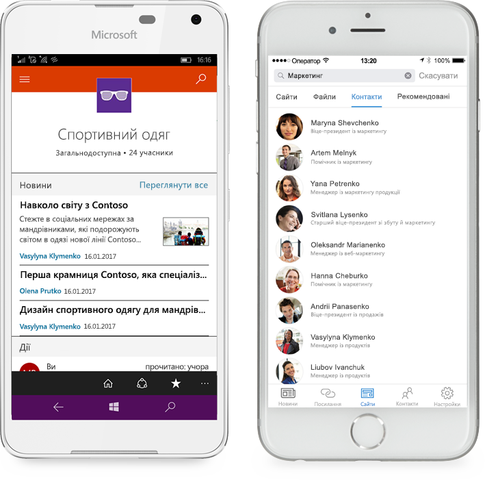 Два смартфони, на яких запущено програму SharePoint для мобільних пристроїв