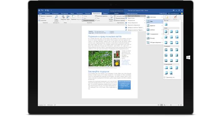 """Планшет Surface, на якому показано нову функцію """"Скажіть, що потрібно зробити"""" в документі Word."""