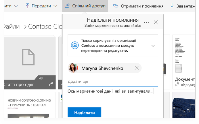 планшетний ПК, на якому двоє користувачів спільно працюють над документом Word через Інтернет