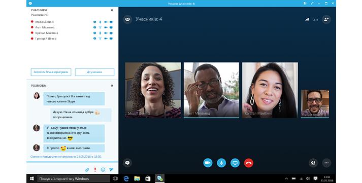 """Знімок головного екрана програми """"Skype для бізнесу"""" з ескізами контактів і варіантами зв'язку."""