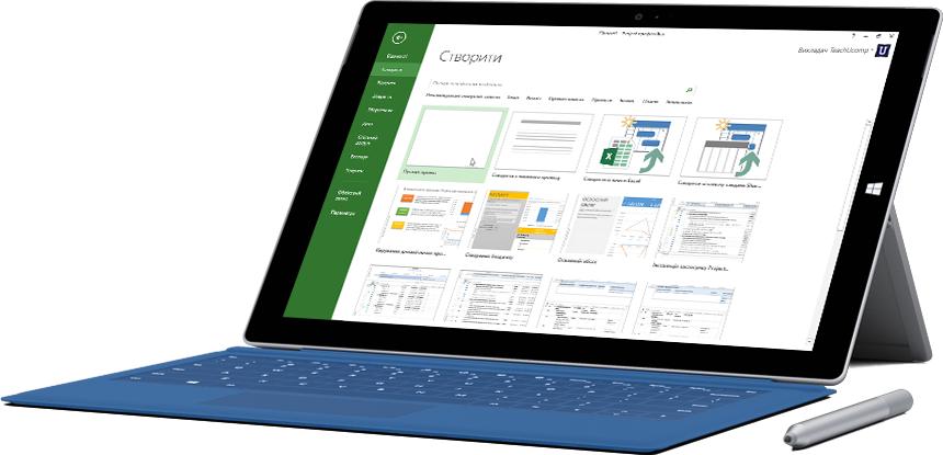 """Планшет Microsoft Surface із вікном нового проекту в """"Project Online професійний""""."""
