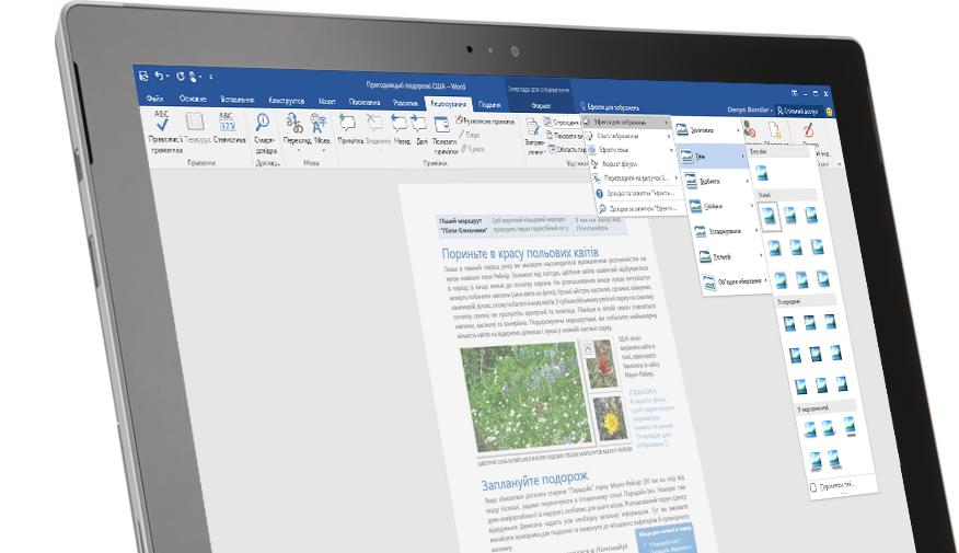 """Планшет Surface, на якому показано нову функцію """"Скажіть, що потрібно зробити"""" в документі Word"""