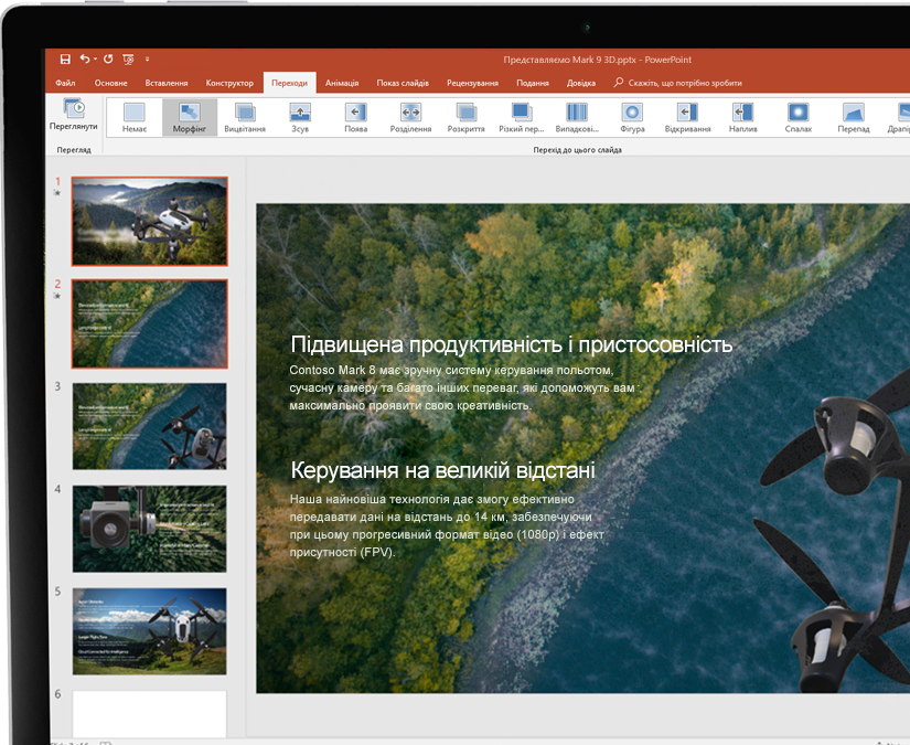 Стилус поруч із планшетом, на екрані якого відображається презентації в Microsoft PowerPoint