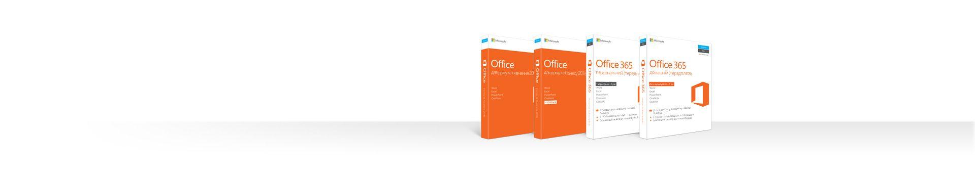 Низка коробок із продуктами Office 2016 і Office 365 для комп'ютерів Mac