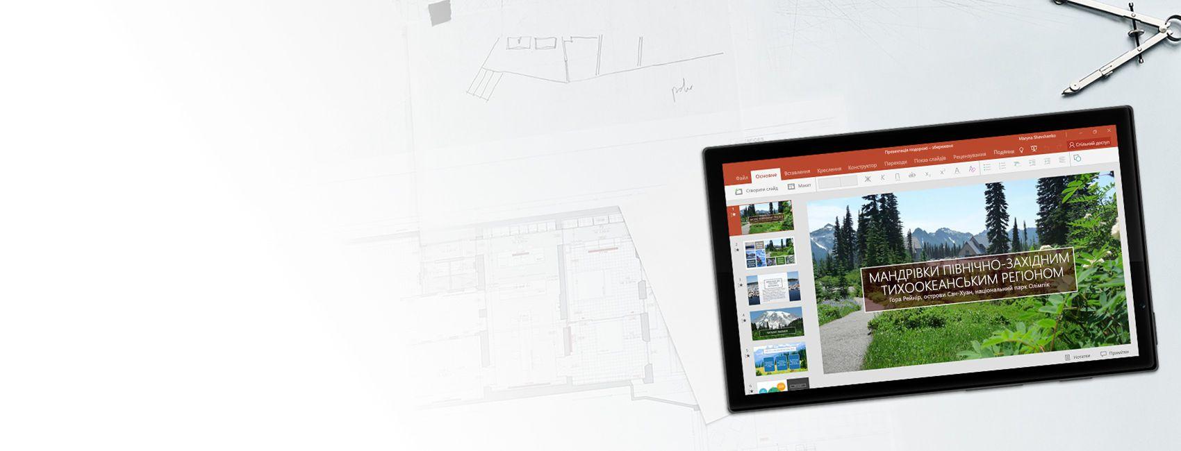 Планшет Windows, на якому відкрито презентацію PowerPoint про подорожі західним узбережжям Тихого океану в PowerPoint для Windows 10 Mobile
