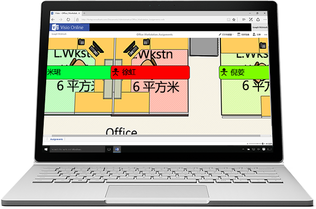 显示 Visio Online 中缩放图像的笔记本电脑