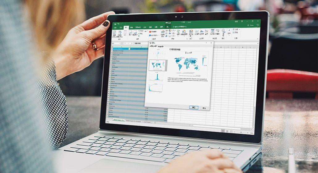 Surface 平板电脑,其中显示了 Excel 中的地图功能
