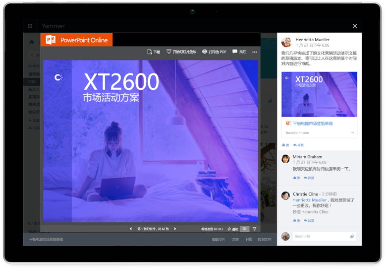 一个 PowerPoint 文档,它在 Surface 平板电脑的 Yammer 对话中共享和显示